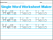 single word print worksheets best for printing practice with one word ...